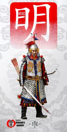 Ming Lieutenant: A medium level Ming field officer is usually dressed similar to a heavy trooper. The only differences being several emblems of power that designate his station. His hat is prominently decorated with not only banners but also several Brigantine Armor, Chinese Armor, Chinese Weapons, Dynasty Warriors, Ancient China, Chinese Culture, Traditional Art, Medieval, Character Design