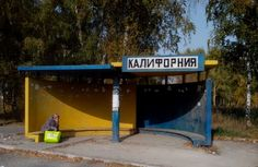 Транспорт - В пригороде Новосибирска появилась остановка транспорта «Калифорния» - Новосибирские новости