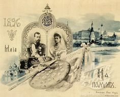 NICHOLAS II, Nikolai Aleksandrovich Romanov (1868-1918), Tsar of Russia, and his wife Alexandra Fedorovna (Alix of Hesse),1872-1918, granddaughter of Queen Victoria of England and Tsarina of Russia. At their coronation on 14 May 1896