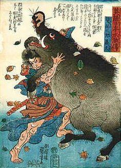 Spirit of Adventure: Nachos & Wild Boar