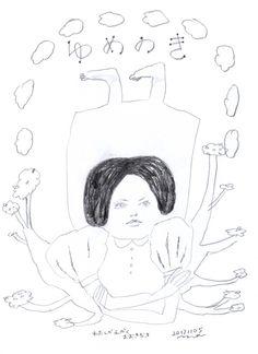 アシスタント先のこども造形教室 「わたしがえがくおおきな木」のテーマで私も描いてみた!