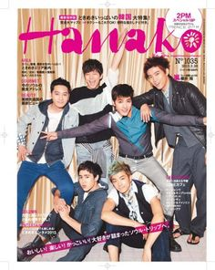 2PM lands on cover of Japanese magazine 'Hanako' for 3rd year in a row