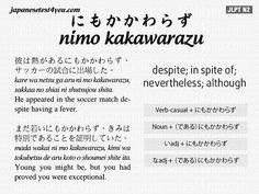 Learn Japanese Grammar JLPT N2 Flashcard