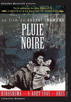 Pluie noire Hiroshima, Apocalypse, Amazon Movies, Ang Lee, Japanese Film, Cinema Movies, Dvd, Santa Baby, Filmmaking