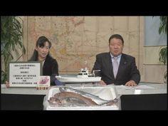 水島総と葛城奈海が、20日に出港した「尖閣諸島漁業活動」での釣果をご披露させていただくと共に、今後の活動継続のため、皆様に御支援を賜りますようお願い申し上げます。    ※チャンネル桜では、自由且つ独立不羈の放送を守るため、『日本文化チャンネル桜二千人委員会』の会員を募集しております。以下のページでご案内申し上げておりますので、全国草莽の皆様のご理解、ご協力を、何卒宜しくお願い申し上げます。  http://www.ch-sakura.jp/579.html    ◆チャンネル桜公式HP  http://www.ch-sakura.jp/