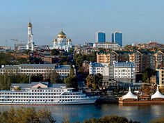 Rostov-on-Don, Russia - sent Largest Countries, Cool Countries, Rostow Am Don, Paris Skyline, New York Skyline, Back In The Ussr, Vampire Books, Beautiful Landscapes, San Francisco Skyline