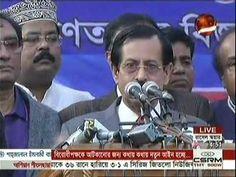 Khaleda Zia Speech at NewPaltan 5 January 2016 Bangla Live TV News
