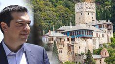 Ψησταριά-Ταβέρνα.Τσαγκάρικο.: Έμμεσο μήνυμα του Αγίου Όρους: Μην ψηφίζετε ΣΥΡΙΖΑ...