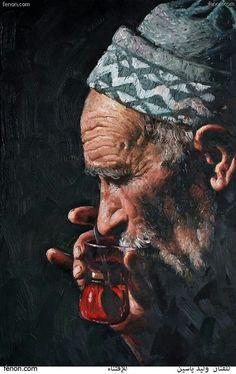 Painting by Waleed Yassin Art And Illustration, Portrait Art, Portrait Photography, Arabian Art, Turkish Art, Egyptian Art, Islamic Art, Art Drawings, Contemporary Art