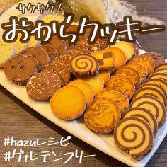 hazu🐱-12kg ヘルシーレシピダイエットはInstagramを利用しています:「混ぜて切って焼くだけ!小麦粉不使用のおからクッキー! グルテンフリーandギルトフリーレシピ♡  サクサクほろほろで美味しい😻 おからなのでお水を飲みながら食べると お腹で膨れて満足感も増します!! (というかおからなので通常のクッキーより喉渇きます🤣)  今…」