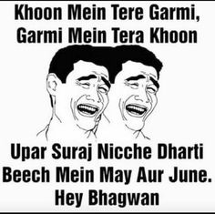 18 Top Funny Sarcastic Love Memes Find and save Sarcastic Love Memes That was so funny I laughed. That`s so funny I almost died of laughing. Ahahahah that`s so funny. Now that's funny dawg! Friendship Quotes Funny Sarcastic, Funny Attitude Quotes, Cute Funny Quotes, Sarcastic Jokes, Funny Jokes In Hindi, Very Funny Jokes, Crazy Funny Memes, Really Funny Memes, Funny Relatable Memes