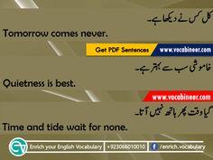 Learn English vocabulary in Urdu. Easiest way to learn English vocabulary in Urdu. English to Urdu Vocabulary. English English, English Course, English Writing, English Study, English Speaking Practice, Learn English Grammar, English Language Learning, Basic English Sentences, English Phrases