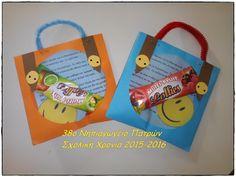 Η ΜΕΓΑΛΗ ΠΟΛΙΤΕΙΑ ΤΩΝ ΜΙΚΡΩΝ!!!: Δωράκια καλωσορίσματος!!! 1st Day Of School, Back To School, Lunch Box, Reusable Tote Bags, Blog, Crafts, Autumn, Flowers, Ideas