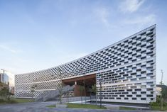 Library of South University of Science and Technology of China / Urbanus Sun Shading