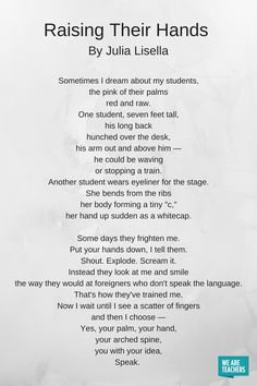 Poem about teaching