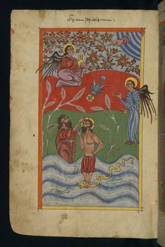 Baptism of Christ Form: Full-page miniature  W543