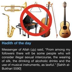 No pleasure allowed in Islam! Prophet Muhammad Quotes, Hadith Quotes, Allah Quotes, Hadith Islam, Islam Quran, Islamic Phrases, Islamic Messages, Islamic Qoutes, Hadith Of The Day