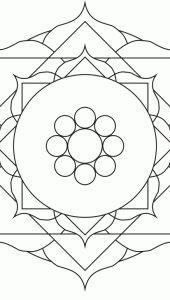 Flower Mandala Design 6 - Lotus > Flower Mandalas | 마음놀이터 - 마음 그리고 성찰