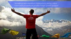 Медитация для развития силы духа http://monolok.ru/courses/probnaya-meditaciya-dlya-razvitiya-sily-duha #медитации #осознанность #йога #силаволи #мотивация #мотиватор #цитаты #прокачайся