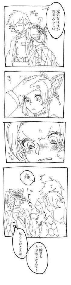 べにぐま (@akaikuma0855) さんの漫画 | 8作目 | ツイコミ(仮)