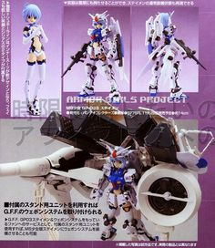 GUNDAM GUY: Armor Girl Porject (AGP) MS Girl Gundam GP-03S Stamen