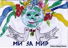 Картинки по запросу малюнки до дня незалежності