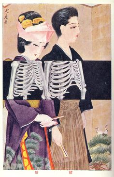 Antique Japanese postcard, Marriage and the growing use of X-ray machines - (c. 1910s)