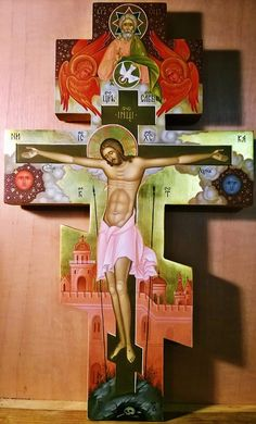 Holy Cross, Jesus On The Cross, Christian Symbols, Christian Art, Religious Icons, Religious Art, Images Of Christ, Religion, Cross Art