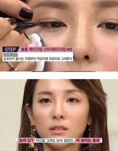 Sandara Park's lovely makeup for autumn