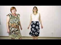 Обзор юбки ниже колена с воланом Модель прямой юбки с красивым воланом из ткани крупными цветами - YouTube