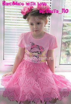 """Волшебный крючок. Вязание крючком, модели, схемы, узоры. Блог Натальи Кулик.: Юбочка """"Барби"""" для девочки крючком"""
