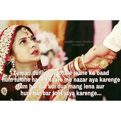 Love you Maya Maya Quotes, Love Quotes In Hindi, Sad Love Quotes, Best Quotes, Romantic Shayari, Romantic Quotes, Girlish Diary, Innocent Love, Ema Watson