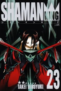shaman king hao