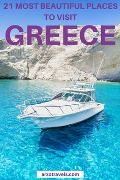 Greece is surely one of the most beautiful countries in the world and here are the best places to visit in Greece - Find out where to go in Greece and what to see I #greece #greeceholidays I Holidays in Greece