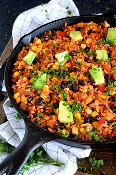 30 Minute Black Bean Corn and Rice Skillet - Lord Byron's Kitchen Healthy Black Bean Recipes, Vegan Recipes Easy, Vegetarian Recipes, Healthy Foods, Cooking Recipes, Black Bean Corn, Black Beans And Rice, Rice Dishes, Veggie Dishes
