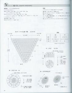 s144.jpg (394×512)