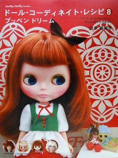 Coordinate Recipe 8 - Puppen Dream - Ichigo-toys - Miniaturas