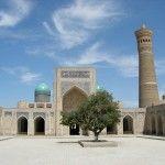 Uzbekistan Uzbekistan Uzbekistan, Asia -Travel Guide