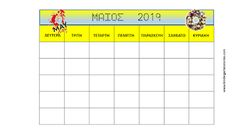 Ρουτίνες Νηπιαγωγείου: Πίνακες αναφοράς για τις μέρες, τις εποχές και τους μήνες. Kindergarten, Grid, Blog, Kindergartens, Blogging, Preschool, Preschools, Pre K, Kindergarten Center Management