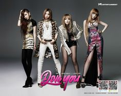 2ne1 I Love You wallpaper