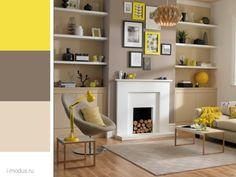 yellow color scheme in the living room | желтый цвет в гостиной