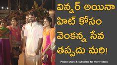 Telugu cinema hero Sai Dharam Tej, Gopichand Malineni and Thaman in Tiru...