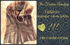 Fur Jacket, Type 3, Theater, Giveaway, Facebook, Photos, Jackets, Fashion, Down Jackets