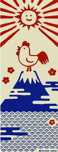 [さくらももこ]手ぬぐい富士山手ぬぐい(てぬぐい)・風呂敷(ふろしき)・扇子専門店