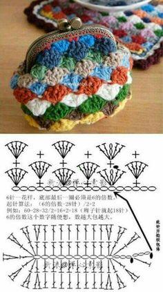 Marvelous Crochet A Shell Stitch Purse Bag Ideas. Wonderful Crochet A Shell Stitch Purse Bag Ideas. Crochet Simple, Crochet Diy, Crochet Motifs, Crochet Diagram, Crochet Chart, Crochet Stitches, Crochet Patterns, Tutorial Crochet, Crochet Wallet