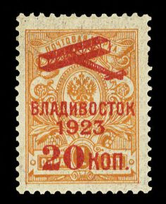 Russia 1923 surcharged 20k on 1k orange, l.h., v.f., signed Mikulski, (Catalog value €1,500)  Lot condition *  Dealer Cherrystone Auction  Auction ...