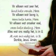Prayer Quotes, Faith Quotes, Bible Quotes, Bible Verses, Scriptures, Sympathy Messages, Sympathy Quotes, Sympathy Cards, Worship Quotes