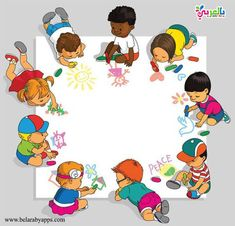Group of happy children draw on a large sheet of paper. Happy Children's Day, Happy Kids, Drawing For Kids, Art For Kids, Children Drawing, Children's Day Greeting Cards, School Frame, Kids Background, School Labels