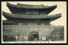 팬저의 국방여행 Vintage Photographs, Vintage Photos, Llamas, Korean War, Old Building, American Soldiers, Old Pictures, South Korea, Asia