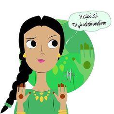 #cartoon #vector  #رسم #تصاميم #تصميمي #كلنا_رسامين #تصميم #شعار #لوقو #ديزاين #فن #قطر #البحرين #الكويت #دبي #السعودية #رمضان